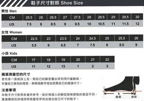 【adidas 】愛迪達 Energy Bounce 女慢跑鞋-B24318 4