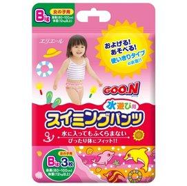 【淘氣寶寶】大王GOO.N 戲水專用 紙尿褲(游泳尿布)3入-女生用 Big