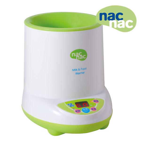 【米菲寶貝】nac nac微電腦多功能溫奶器UC-0031