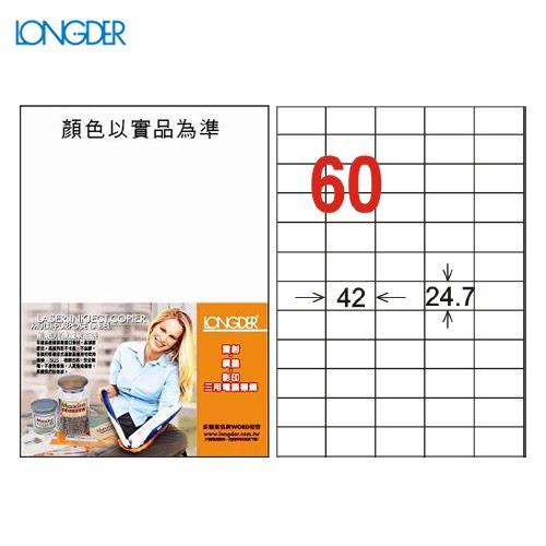 必購網:必購網【longder龍德】電腦標籤紙60格LD-839-W-A白色105張影印雷射貼紙兩盒免運
