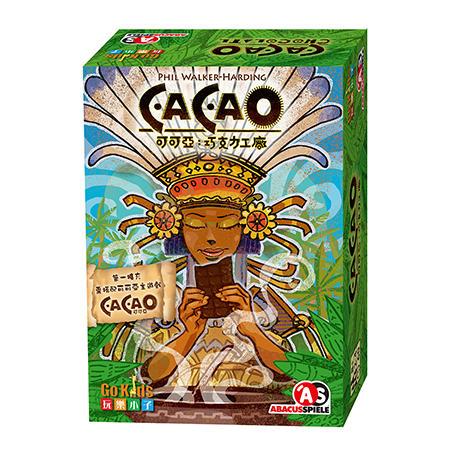 可可亞 擴充 巧克力工廠 Cacao chocolate 繁體中文版 高雄龐奇桌遊 正版桌遊專賣 玩樂小子