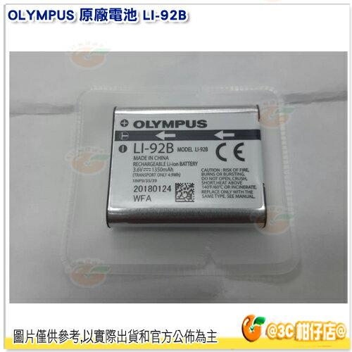 OLYMPUS 盒裝 原廠電池 LI92B LI-92B 原電 TG4 TG5 TG6 TG-TRACKER GR3 - 限時優惠好康折扣