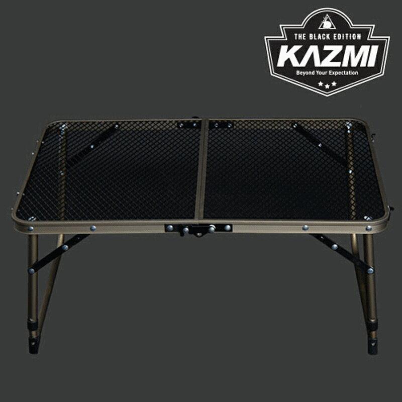 【露營趣】KAZMI K8T3U011 迷你鋼網折疊桌 折疊桌 摺疊桌 小茶几 野餐桌 露營桌 休閒桌 燒烤桌 小折桌