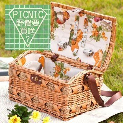 《野餐要買啥》肩背手提兩用弧頂型二人野餐籃