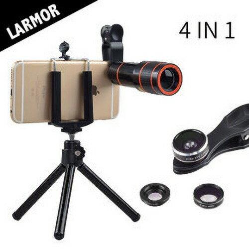 Larmor LM-12XK4 專業4合1手機望遠鏡頭組(含三腳架)-12X增距/廣角/魚眼/15X微距