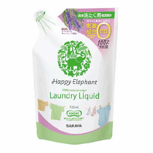 日本SARAYA - Happy Elephant 天然酵素洗衣液(薰衣草茶樹精油)補充包720ml【悅兒園婦幼生活館】 0