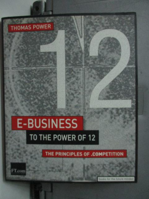 ~書寶 書T4/原文書_LCA~E~business to the power of tw
