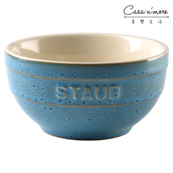 Staub餐碗沙拉碗陶瓷碗綠松石12cm