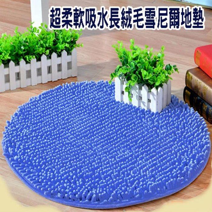 超柔軟吸水長絨毛地墊 (50x50) 保護墊 舒適墊 非珪藻土地墊 生日