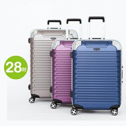 【eminent雅仕】萬國通路 28吋 鋁框箱 行李箱 (三色可選9Q3)【威奇包仔通】