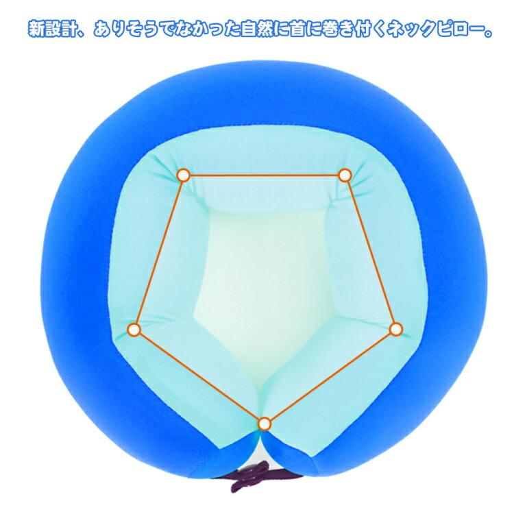 【信天翁】超微粒黃金五角護頸枕(GJ0028)