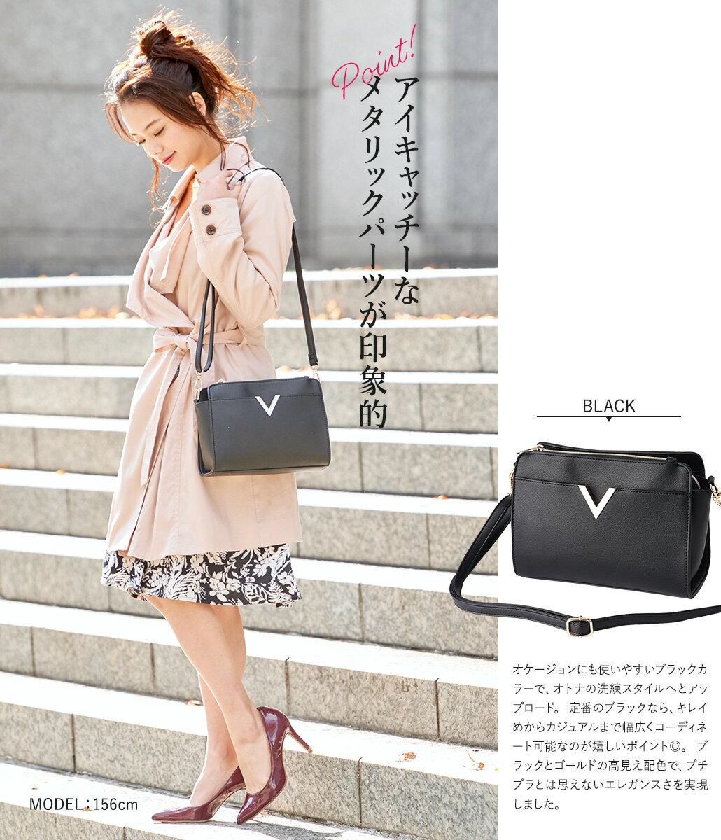 【鴞好物】日本ALTROSE 時尚金屬V字肩背包 9
