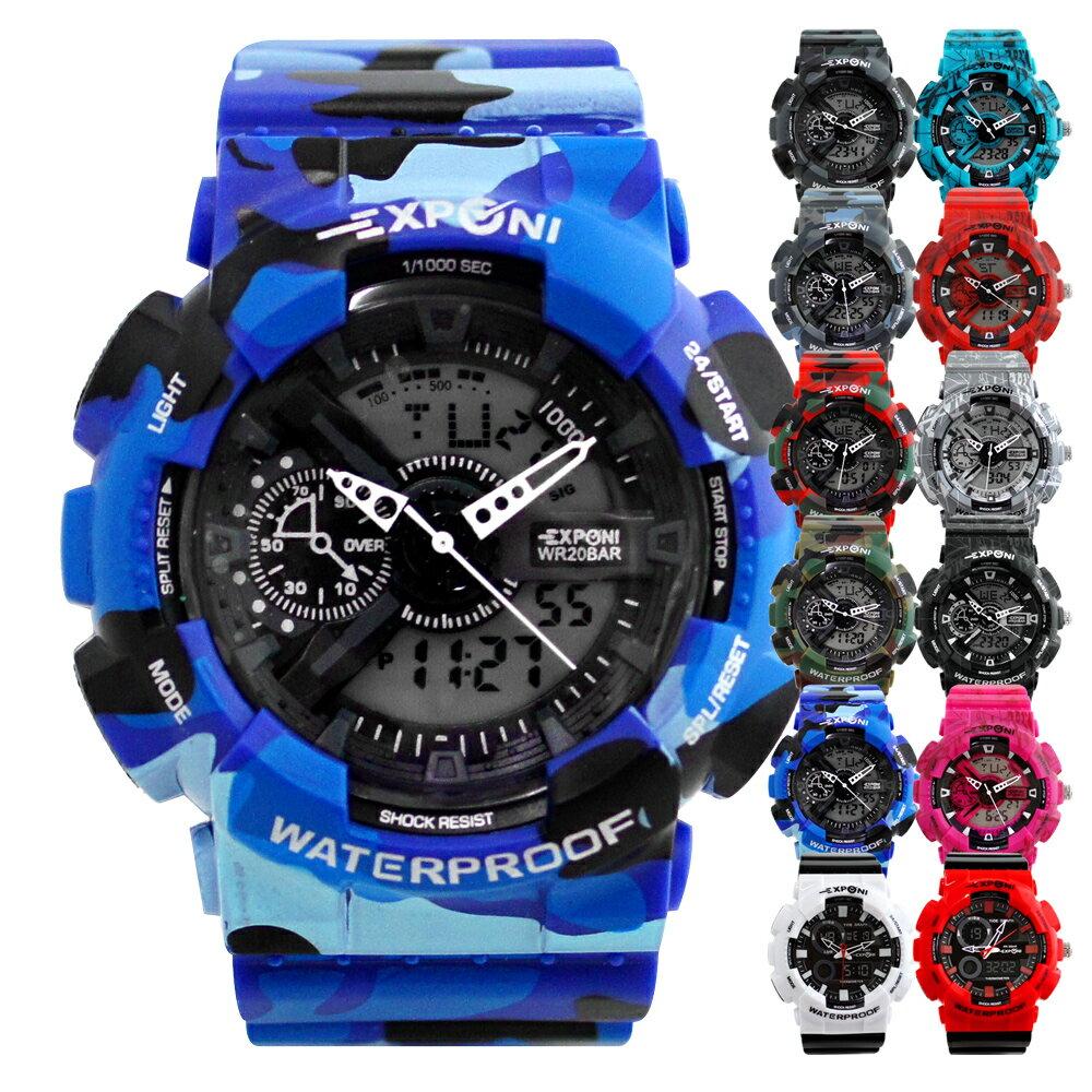 EXPONI 3187 玩酷炫色流行運動電子指針雙顯手錶
