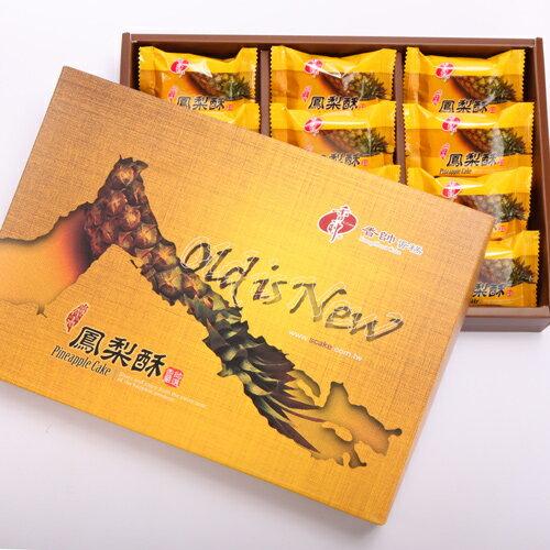 【香帥蛋糕】傳統手工鳳梨酥12入 1