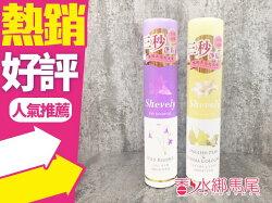 韓國 shevely 乾洗髮清爽噴霧 200ml 2款可選 藍風鈴/英國梨◐香水綁馬尾◐