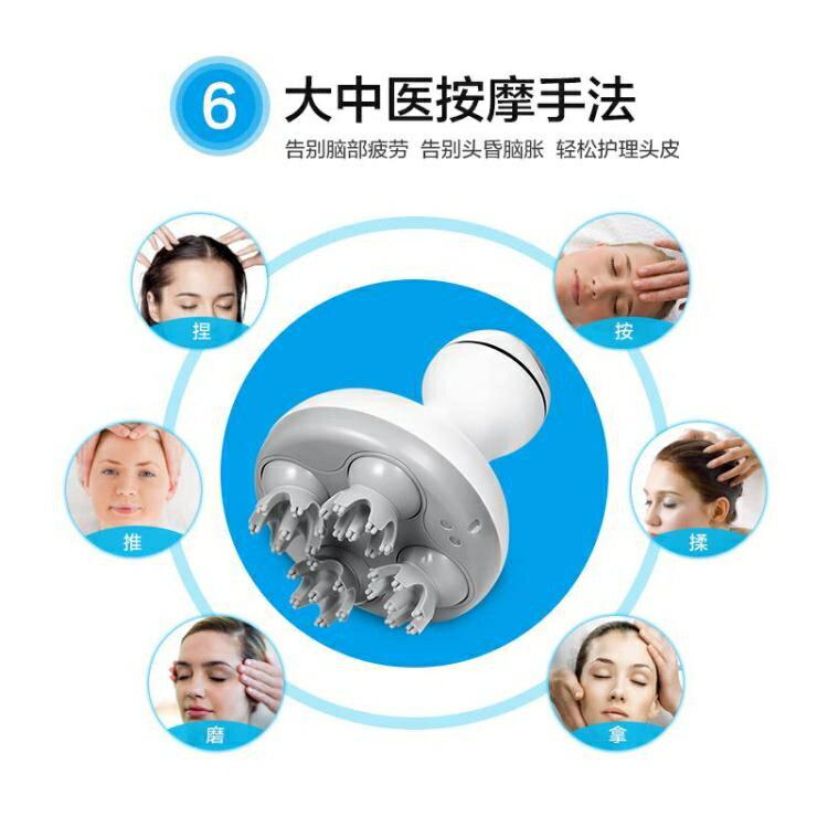 頭部按摩儀 頭部按摩器家用洗頭八爪龍爪手按摩頭【百淘百樂】