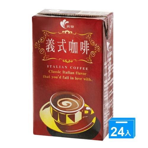 光泉義式咖啡250ML*24【愛買】
