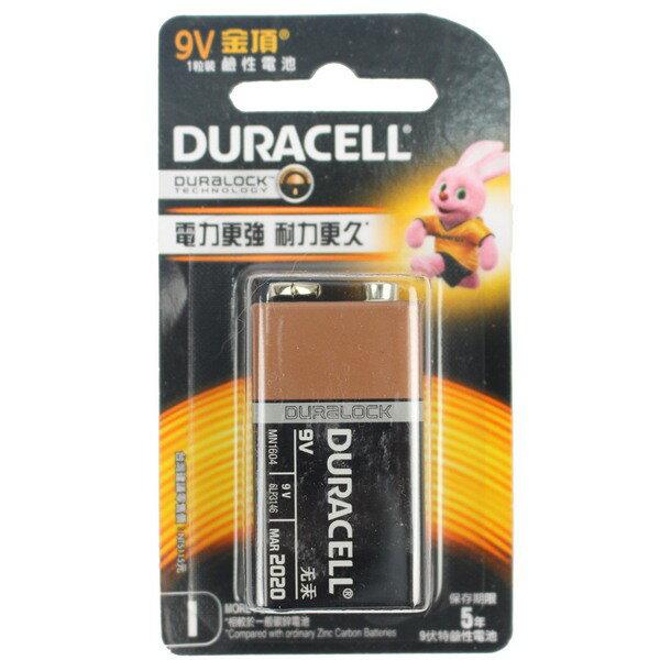 金頂電池 9V鹼性電池 四角 9V電池/一卡1個入{促99}~正台灣代理商進口~