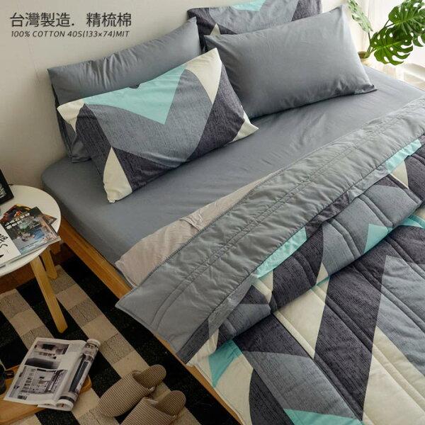 絲薇諾精品寢飾館:床包兩用被套組雙人【笛卡兒-藍】含兩件枕頭套四件組,精梳棉台灣製絲薇諾