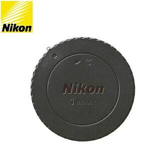 又敗家@原廠NIKON機身蓋Nikon1機身蓋BF-N1000機身蓋適V3 V2 V1 J5 J4 J3 J2 J1 S2 S1 AW1(平輸正品)1機身蓋原廠尼康機身蓋1機身前蓋1機身保護蓋1機身保..