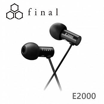 Final E2000C 支援智慧型手機 E2000 線控耳道式耳機 銀色 | 金曲音響