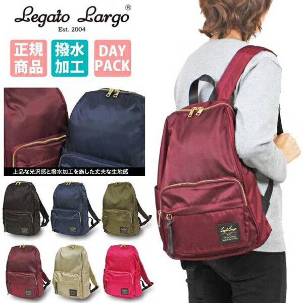後背包日系legatolargo防水尼龍亮面背包書包電腦包