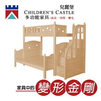 兒麗堡 - 新款上市【1.5米梯櫃雙層床(基礎款)】 兒童床 兒童家具 多功能家具 芬蘭松實木 雙層床 - 限時優惠好康折扣