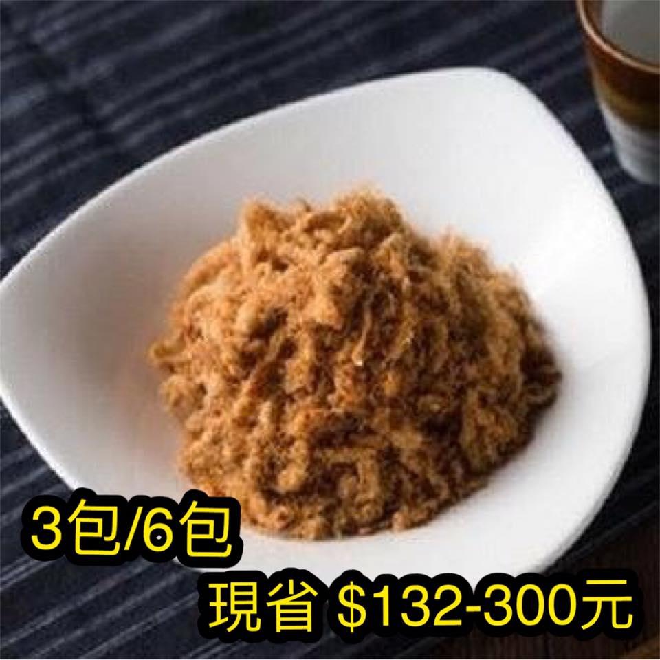 【東大興】【團購3包/6包】100%純豬肉鬆 特色傳統 真材實料 (袋裝)-150g