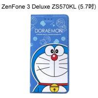 小叮噹週邊商品推薦哆啦A夢皮套 [大臉] ASUS ZenFone 3 Deluxe ZS570KL (5.7吋) 小叮噹【台灣正版授權】