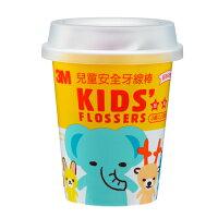 3M,3m牙線棒推薦到3M 兒童安全牙線棒杯裝55支【愛買】