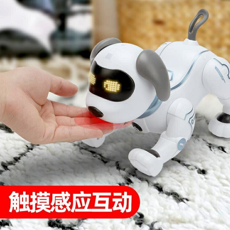 遙控玩具 智能機器狗遙控兒童玩具小狗編程特技狗狗電子男孩益智寶寶機器人 秋冬特惠上新~