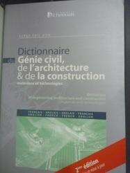 【書寶二手書T7/字典_XEO】Dictionnaire du genie civil, de l'architectu