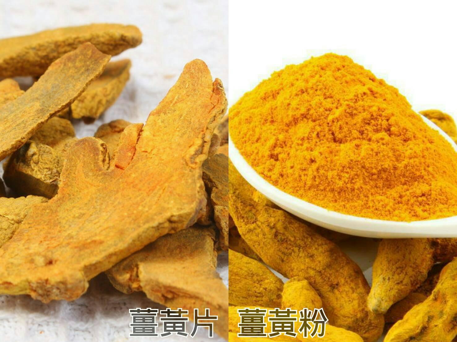 台灣頂級秋薑黃粉/ 3包入--120g特價399元(免運費)