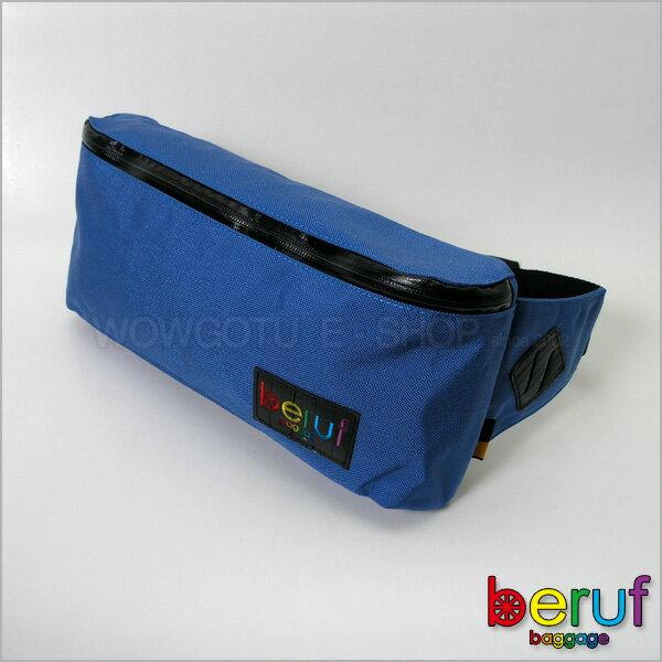 WOWGOTU:【BERUF】與眾不同.日本最激潮貨EasyWaistbag-09M(藍)-好評發售中