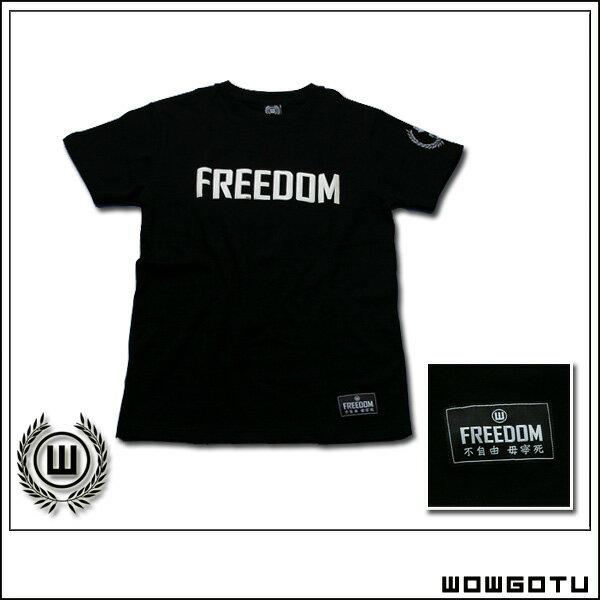 WOWGOTU:【WOWGOTUBRAND】超硬派的簡單設計.極簡風格中英文字T-新版Freedom--自由!新增夜光功能