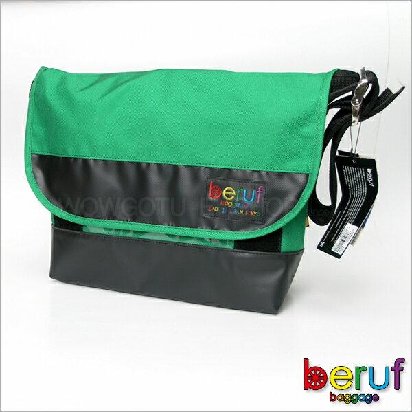 【 BERUF 】與眾不同.日本最激潮貨Messenger Bag - 05M - 綠色