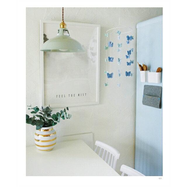 紙上摺學:摺出設計風家飾,從擺設到燈飾讓溫馨小家品味升級 3