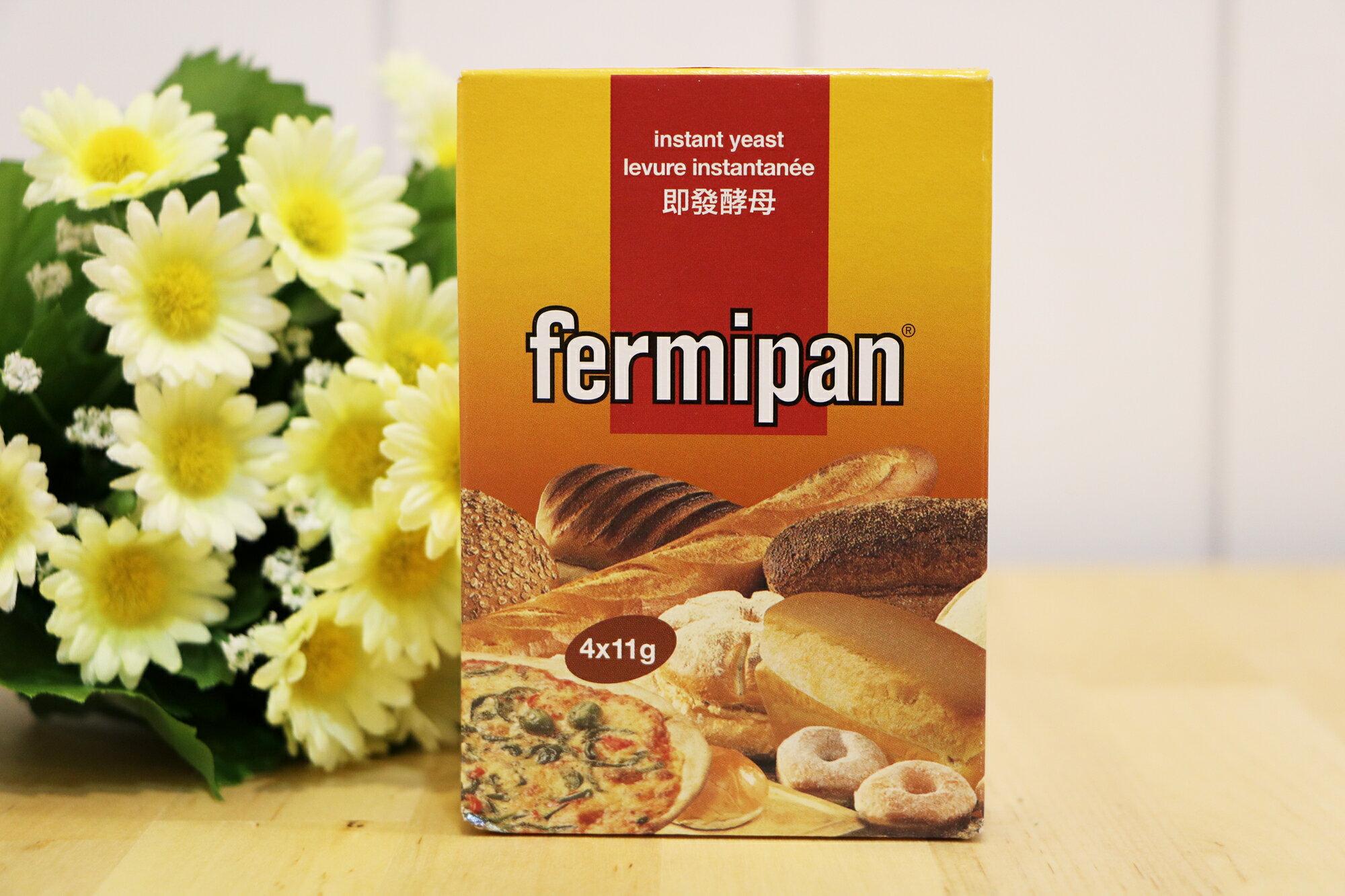 Fermipan 即發乾酵母(4入)