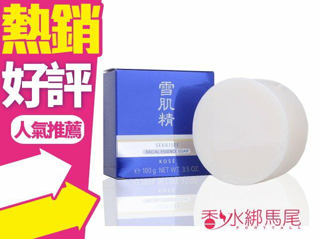 KOSE 高絲 雪肌精 晶透潤白潔顏皂 100g◐香水綁馬尾◐