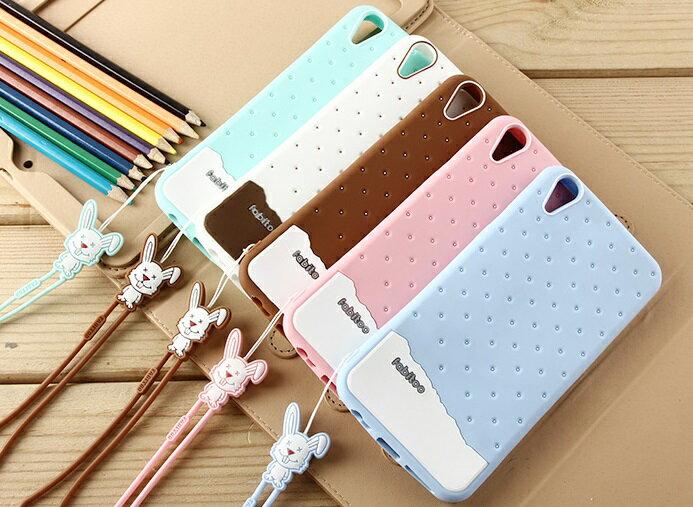 OPPO R9 PLUS 糖果色冰淇淋手機殼 6吋 保護軟套 矽膠套