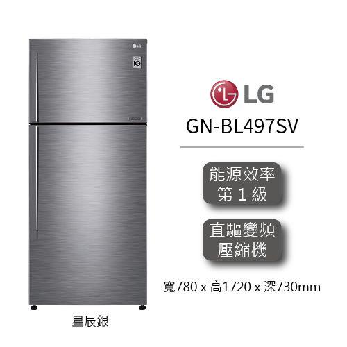 <br/><br/>  LG 直驅變頻上下門冰箱 GN-BL497SV 公司貨 免運費<br/><br/>