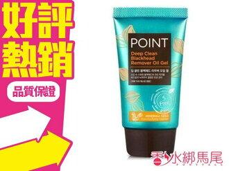韓國 POINT 辣木子粉刺溶解凝膠 60ml 熱敷過後效果更好唷◐香水綁馬尾◐