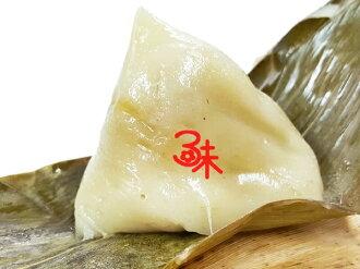 【家庭食坊】**端午节必备** 客家粄粽1串10颗 (1颗约 150公克) 特价650元 - 客家粽子 粿粽  冷冻宅配 免运送到府