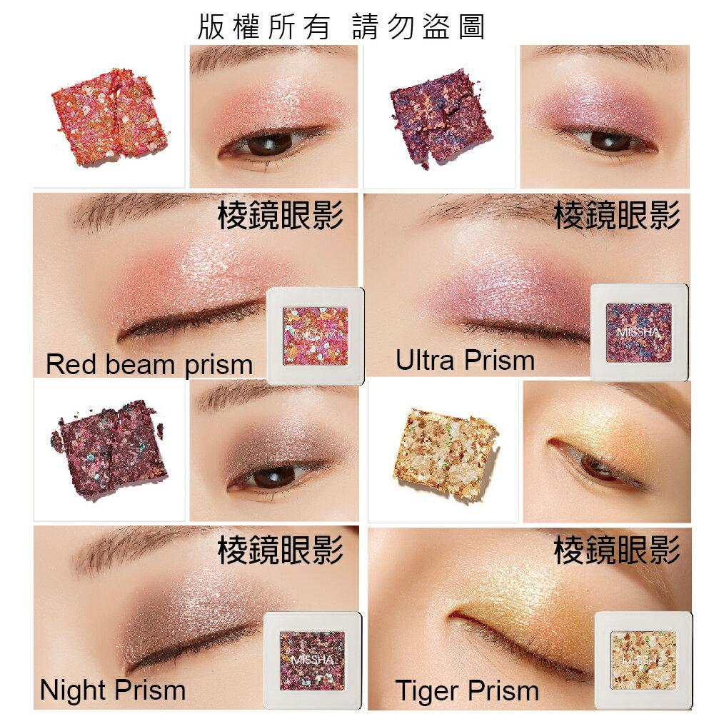韓國MISSHA 碎鑽眼影 / 鑽石眼影 / 漸層眼影 / 多色眼影 / 煙花碎鑽眼影2g 棱鏡眼影 1
