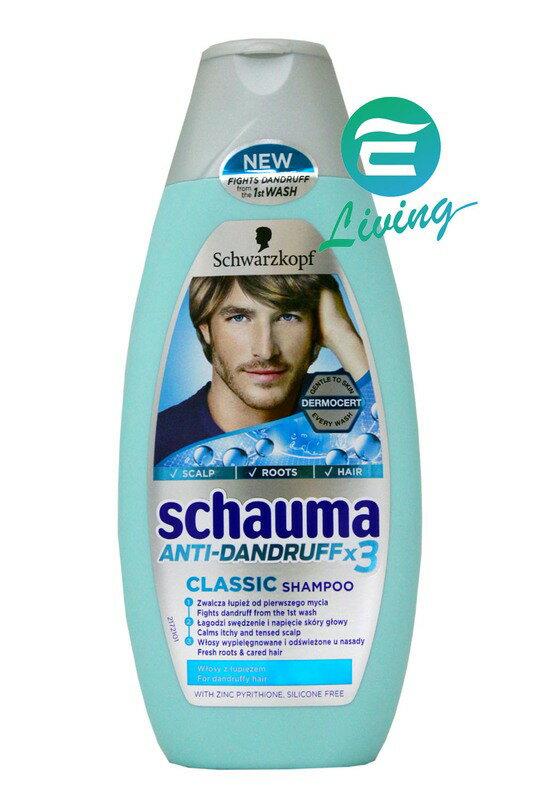 Schauma ANTI DANDRUFF 抗頭皮屑專用洗髮精 淺藍罐 #86712