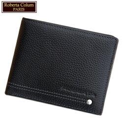 【Roberta Colum】諾貝達 男用皮夾 短夾 專櫃皮夾 進口軟牛皮鉚釘短夾 (黑色23151)【威奇包仔通】