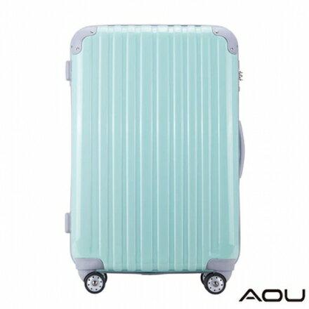 【AOU微笑旅行】24吋蜜糖甜心鏡面旅李箱 行李箱(薄荷綠90-009B)【威奇包仔通】