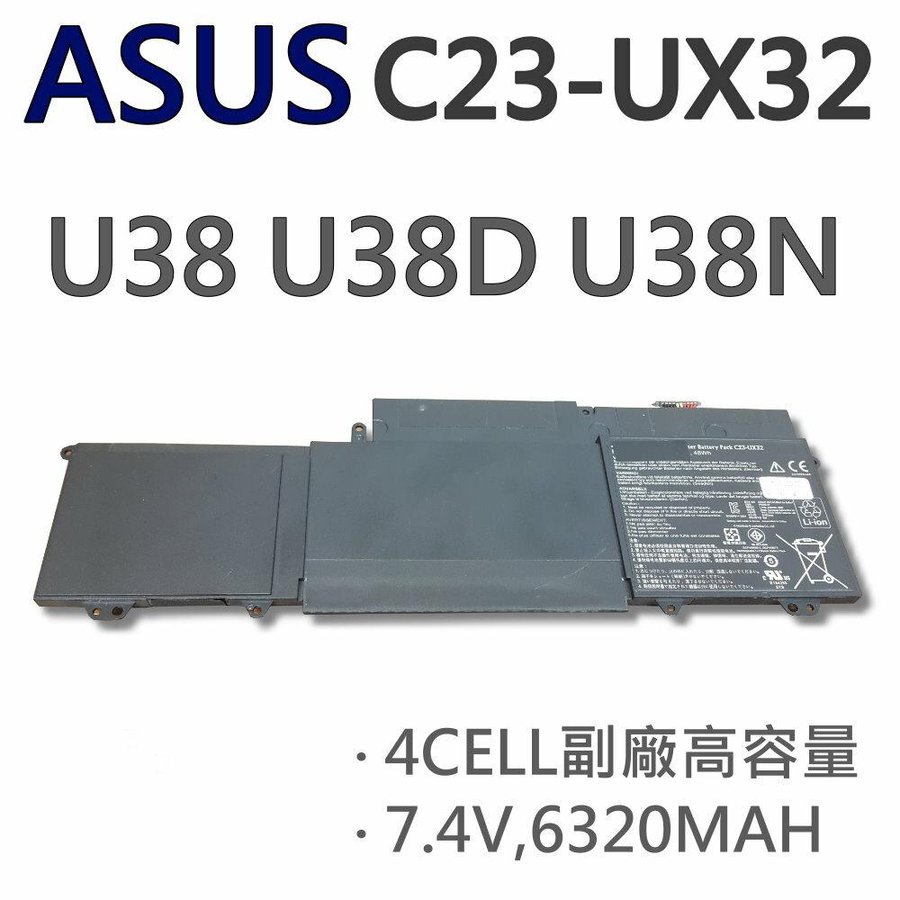 ASUS 華碩 C23-UX32 4芯 日系電芯 電池 U38N-C4004 U38 U38N U38K U38DT UX32 UX32V UX32VD UX32A C23-UX32