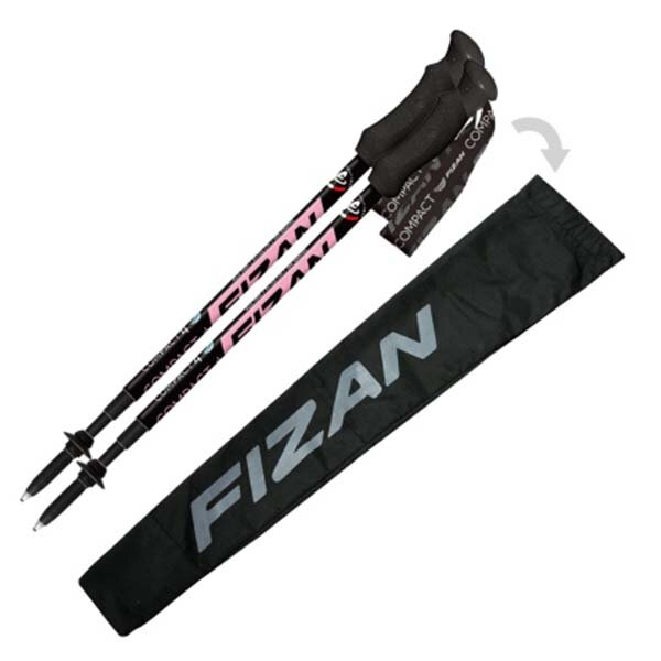 《台南悠活運動家》FIZAN FZR-202TREK 超輕登山杖專用收納袋(65cm)-杖尖保護