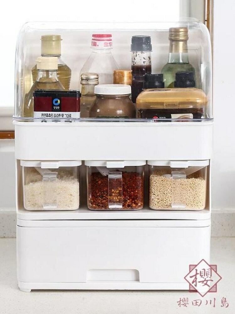 調味盒調料罐子置物架廚房用品收納盒組合套裝【櫻田川島】